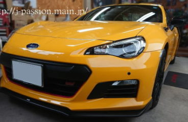 スバル BRZ tS サンライズイエロー100台限定車 [愛知県のカーセキュリティ プロショップ J-PASSION]