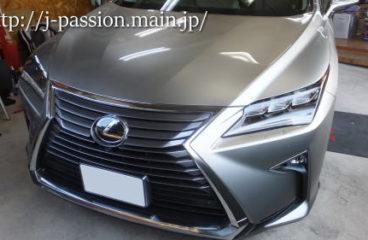 レクサス RX450h  [愛知県のカーセキュリティ販売・取り付け店 ジェイ・パッション]