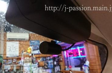 """売れてます!2カメラで車両の前後を記録""""SN-TW80d"""" [愛知県の高性能ドライブレコーダー販売・取り付け店 J-PASSION]"""