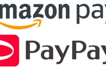 PayPayもAmazon Payも使えますよ^^!ジェイ・パッション